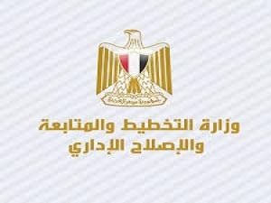 مد فترة برنامج إعداد القيادات الشابة بالتعاون مع الجامعة الفرنسية إلى عام 2021