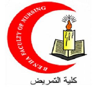مرشح واحد على منصب عمادة «كلية التمريض»