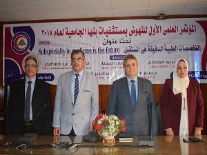 في المؤتمر الأول لإدارة مستشفيات جامعة بنها  القاضي: نعمل علي ترجمة رؤية الرئيس السيسي في الواقع  المغربي: لابد من الإرتفاع بجودة الخدمات التي تقدمها المستشفيات الجامعيه