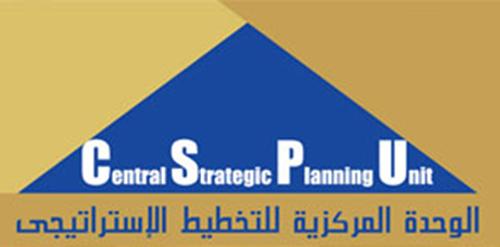 مد فترة التقدم لشغل منصب مدير التخطيط الإستراتيجي
