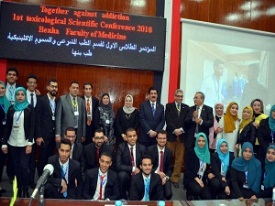 """The faculty of medicine holds a conference entitled """"Together against addiction"""""""