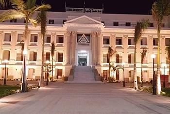 جامعة بنها: استمرار أعمال الامتحانات الخميس المقبل ٢٤ يناير