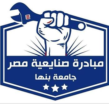 الأحد القادم .. انطلاق مبادرة «صنايعية مصر» بجامعة بنها
