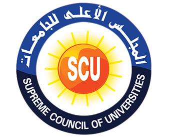 المجلس الاعلى للجامعات يعلن مد فترة التقدم لعضوية اللجان العلمية الدائمة لترقية هيئة التدريس