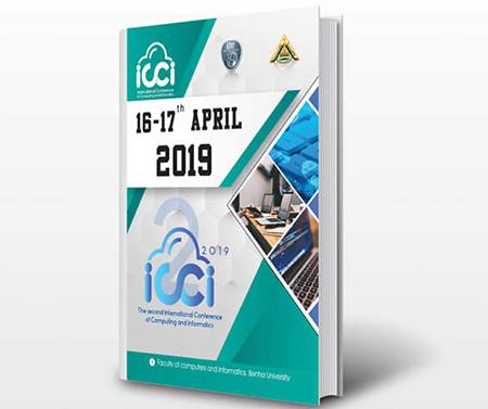 اليوم .. حاسبات بنها تنظم مؤتمرها الدولي الثاني للحوسبة والمعلوماتية