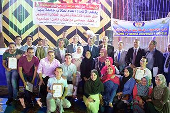 جامعة بنها تنظم حفل ختام الأنشطة الطلابية وتكريم المتميزين بالمدن الجامعية