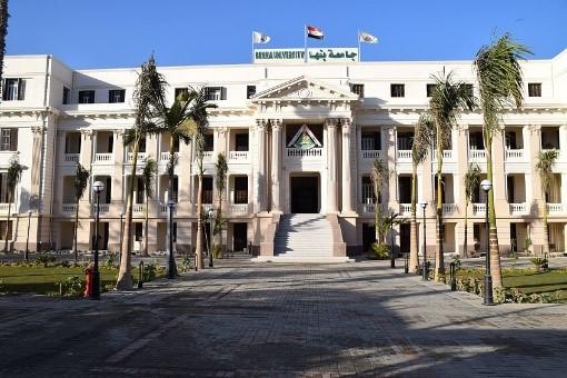 جامعة بنها تنظم نموذج محاكاة معهد إعداد القادة بالمدن الجامعية