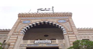 فتح باب التقدم لمراكز الثقافة الإسلامية لعام 2019
