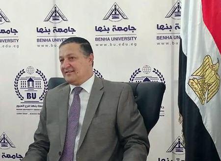 «السعيد» لجنة لإنشاء وتأسيس متحف جامعة بنها