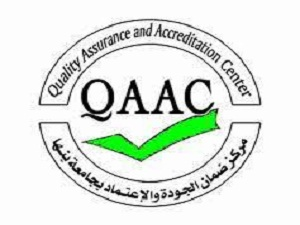 Training Courses at Quality Assurance and Accreditation Center