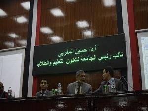 ورشة عمل بجامعة بنها عن مصادر بنك المعرفة المصري