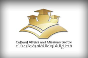 التعليم العالى تعلن عن بدء التقدم لمنح الإعلان الخامس للمبادرة المصرية اليابانية للتعليم لعام 2019/2020