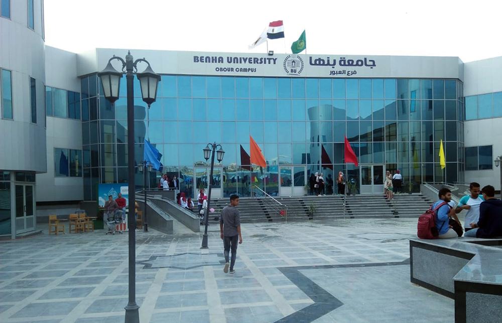 السعيد: لجنة لإختيار أفضل تصميم لـ ميدان جامعة بنها بالعبور