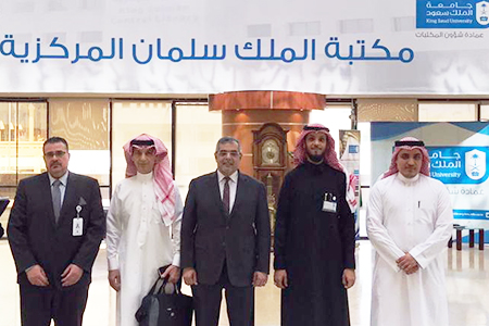 المغربى يرأس فريق عمل الإعتماد البرامجى لكلية الأداب بجامعة الملك سعود