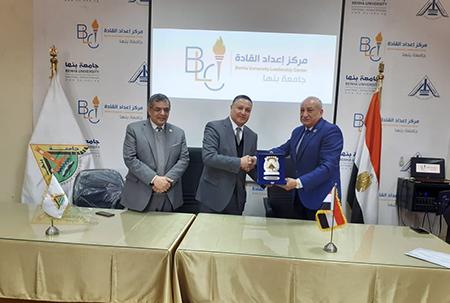 Cooperation between Benha University and Leadership Development Institute in Helwan