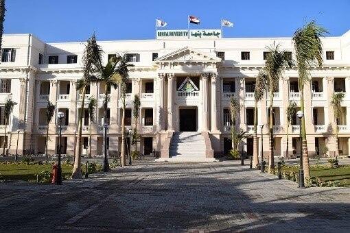 جامعة بنها تعلن عن حاجتها لشغل وظائف بالإدارة العامة للشئون الادارية