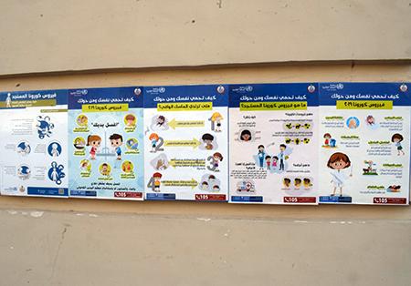 توزيع ملصقات للتوعية بفيروس كورونا بكليات جامعة بنها