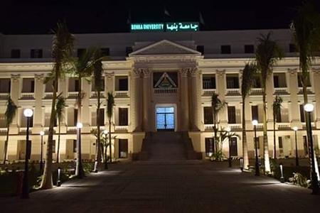 غدا .. جامعة بنها تشارك فى الإحتفال بـ«ساعة الأرض»