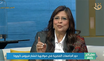 Randa Mustafa Talks about Egyptian Universities' Role to Face Corona Virus Spread at Good Morning Egypt Program