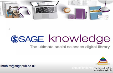 Online Workshop about Egyptian Knowledge Bank Services