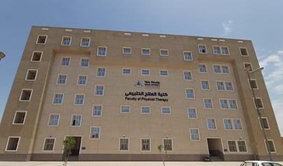 الأعلى للجامعات يوافق على بدء الدراسة بكلية العلاج الطبيعي بجامعة بنها
