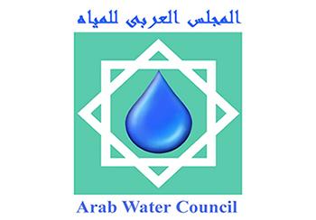 فتح باب التقدم لجائزة المجلس العربي للمياه
