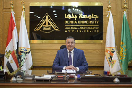 2 Million EGP to develop the Central Laboratory