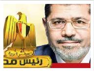 مجلس جامعة بنها يهنئ د/ محمد مرسي بالرئاسة ويدعو للعمل من أجل مصر