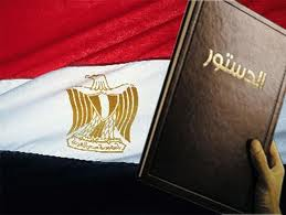 لجنة الإقتراحات ب (تأسيسية الدستور ) تعقد لقاء بجامعة بنها يوم الخميس الموافق 12/7/2012م