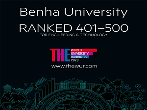 جامعة بنها تواصل تميزها فى تصنيف التايمز البريطاني للموضوعات لعام 2020